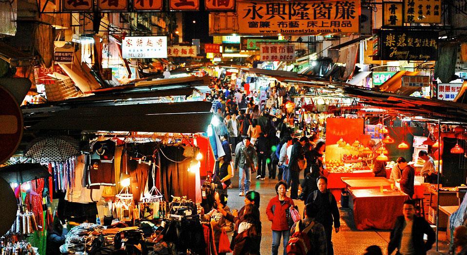 Una vista d'un mercat de Honk Kong